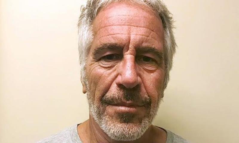 FBI Crime Lab Analyzing Two Broken Cameras From Outside Epstein Cell