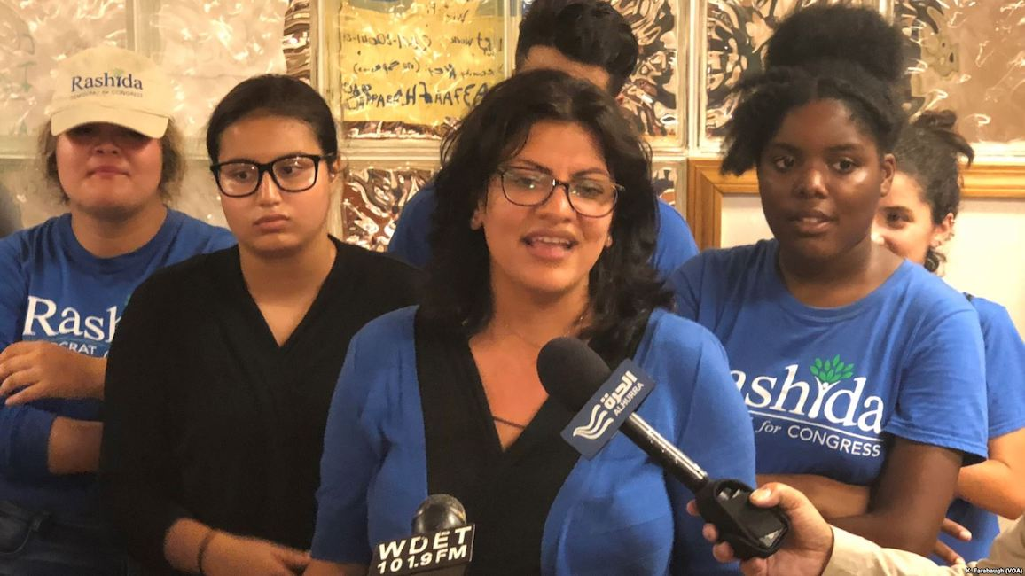 Rashida Tlaib Poses For Pictures With Anti-Israel Group That Endorses Terrorism