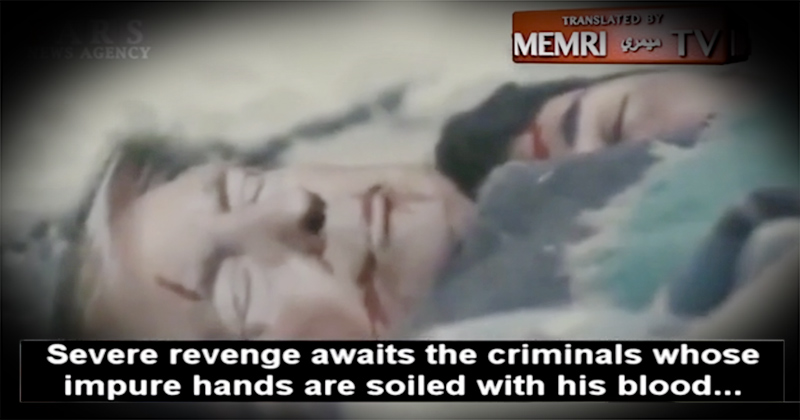 Iran Releases Insane Propaganda Video Of Militants Killing Trump & Netanyahu